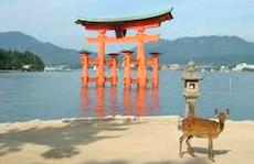 広島の県民性