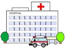 病院で違う給与
